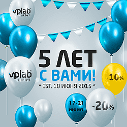 5 лет Vplab Outlet